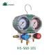 Манометричний колектор HONGSEN HS-S60-101 комплект (R22, 134a, 404A, 407C)